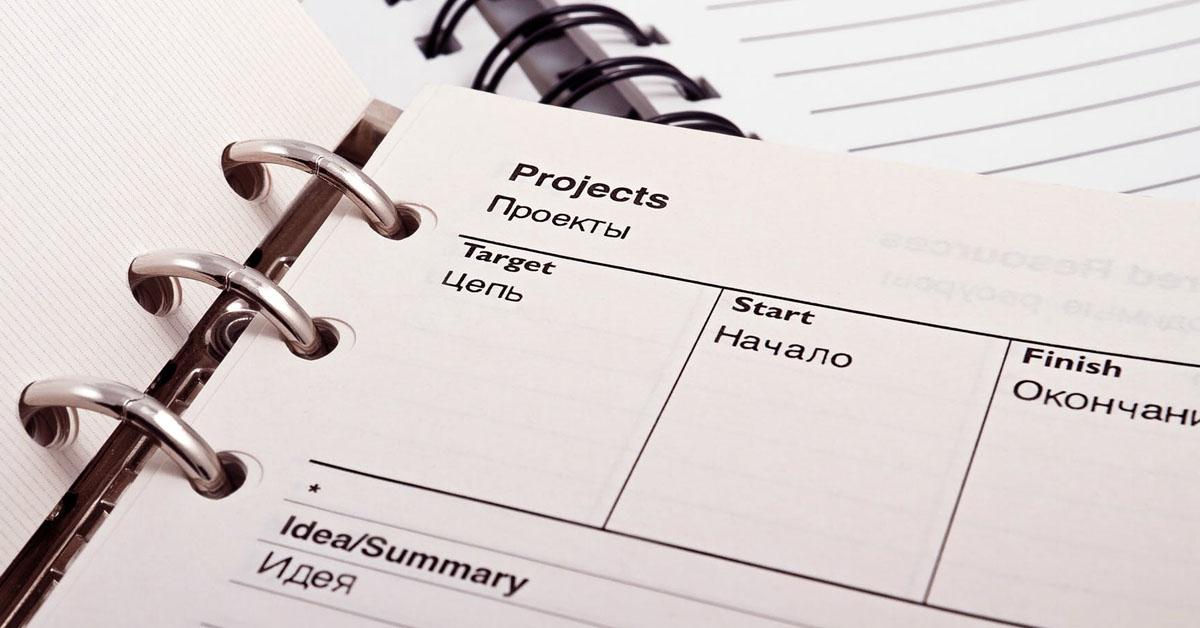 Consultoria em Projetos